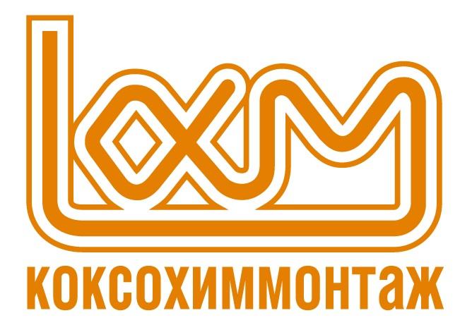 Трест Коксохиммонтаж